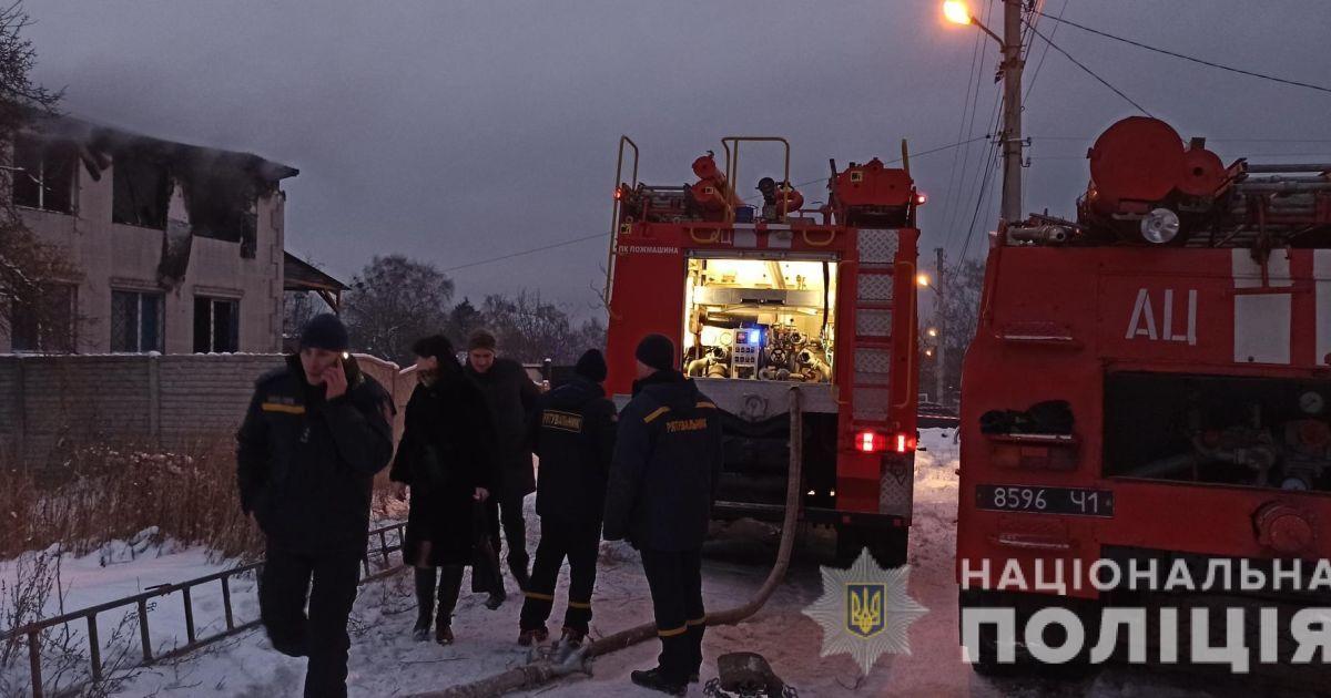 У Харкові 22 січня оголосять жалобу за загиблими внаслідок пожежі в хоспісі