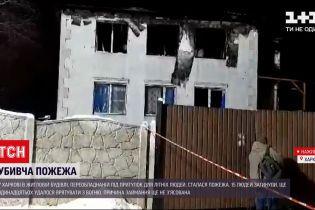 Пожежу в Харкові назвали надзвичайною ситуацією державного рівня