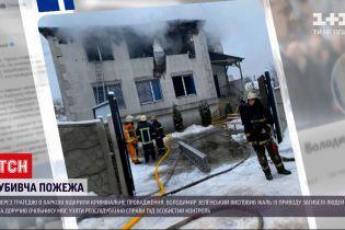 Из-за трагедии в Харькове уже открыли уголовное производство