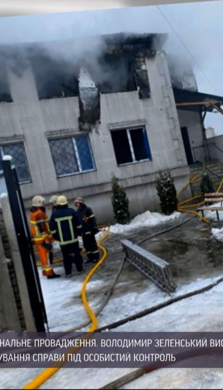 Через трагедію у Харкові уже відкрили кримінальне провадження