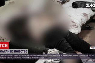 Ритуальний обряд: 30-річний одесит пояснив причину подвійного вбивства