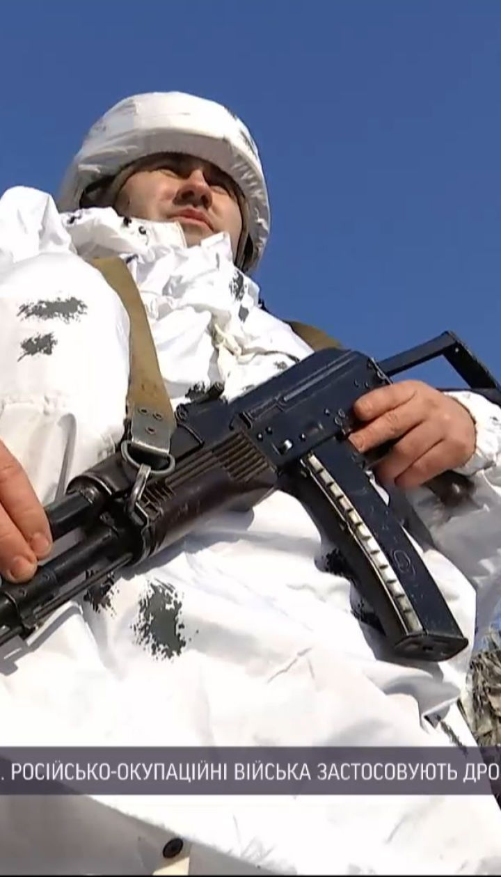 Вражеские дроны и снайперы: идет седьмая зима освободительной войны в районе Марьинки