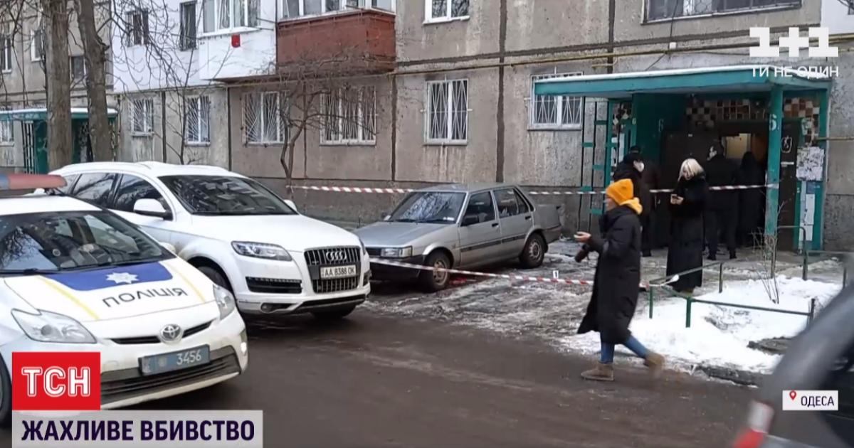 Подвійне вбивство в Одесі: підозрюваний назвав причиною ритуальний обряд