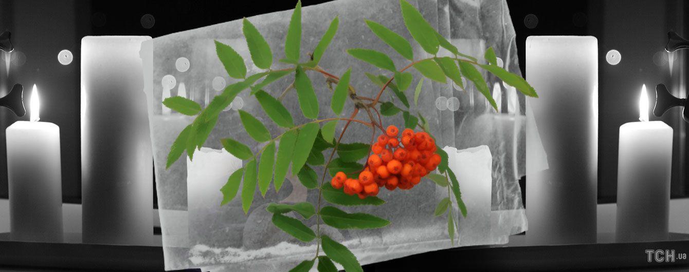 Кельтский календарь деревьев-2021: месяц рябины