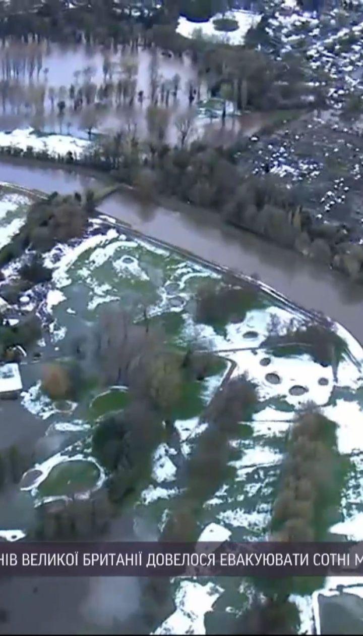 У Британії цілий регіон затопило після шторму – сотні людей довелось евакуювати