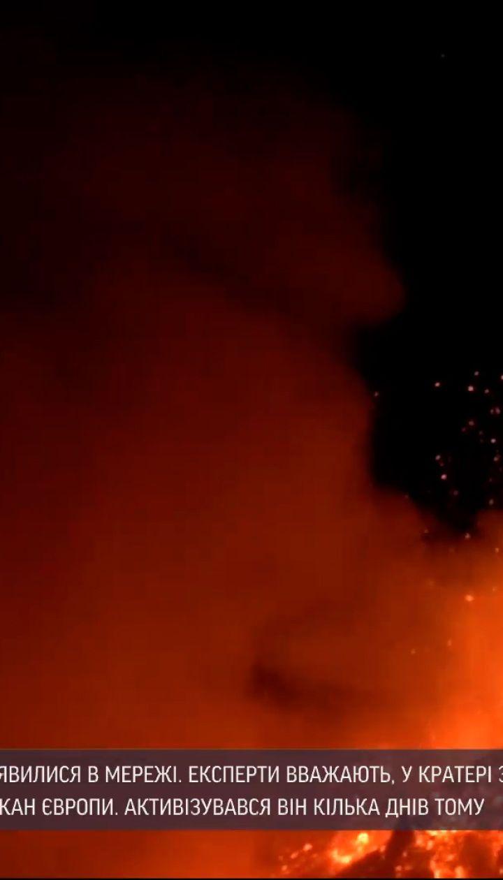 Ужасная красота Этны: соцсетями ширится видео извержения наибольшего вулкана Европы