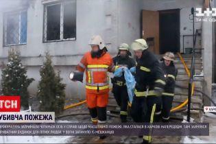 Харьковская прокуратура задержала 4  человек по делу о пожаре в доме престарелых