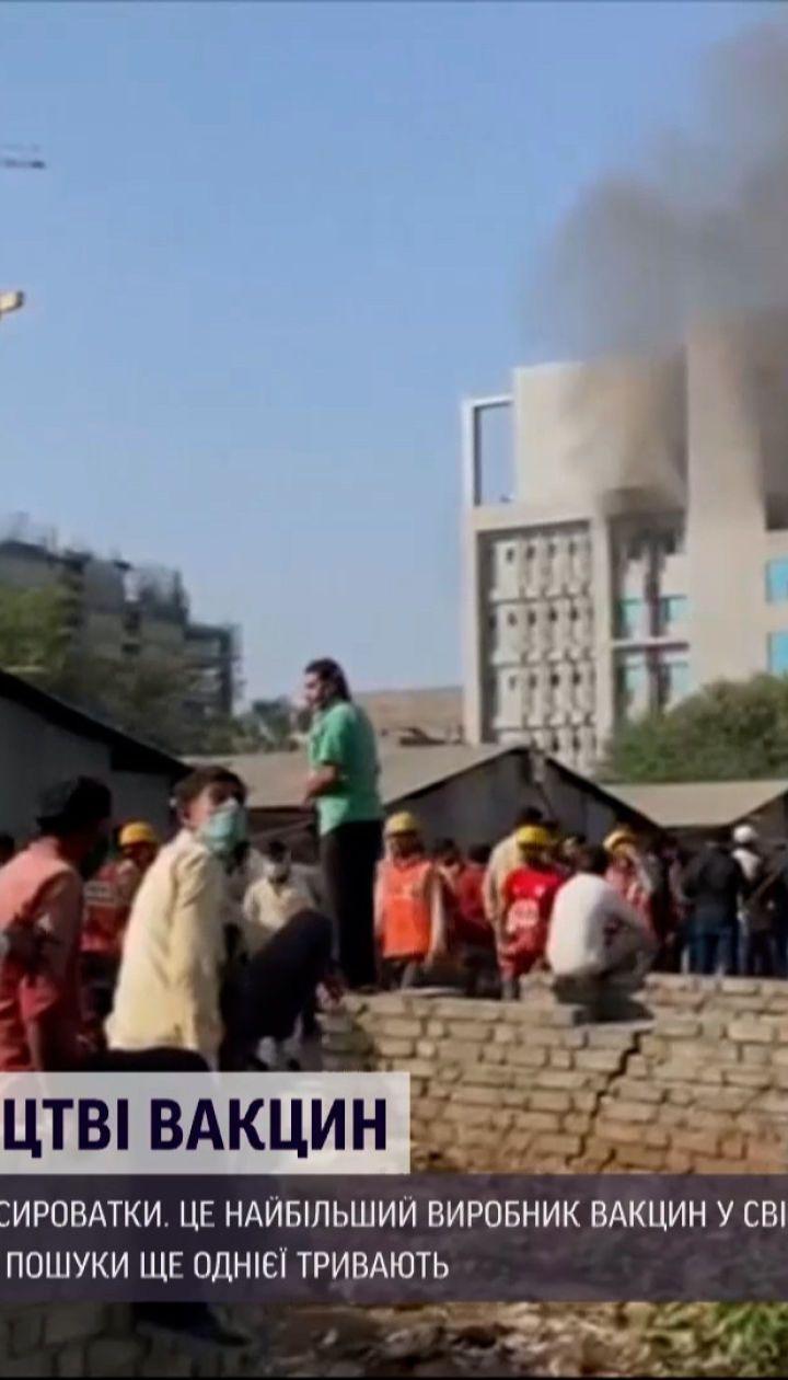 В Индии горело здание крупнейшего производителя вакцин от COVID-19 в мире