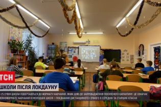 У МОН заявили, що середні школи можуть повертатися до повноформатного навчання