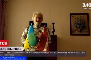 Представники українських громад з різних країн підготували спільне вітання до Дня Соборності
