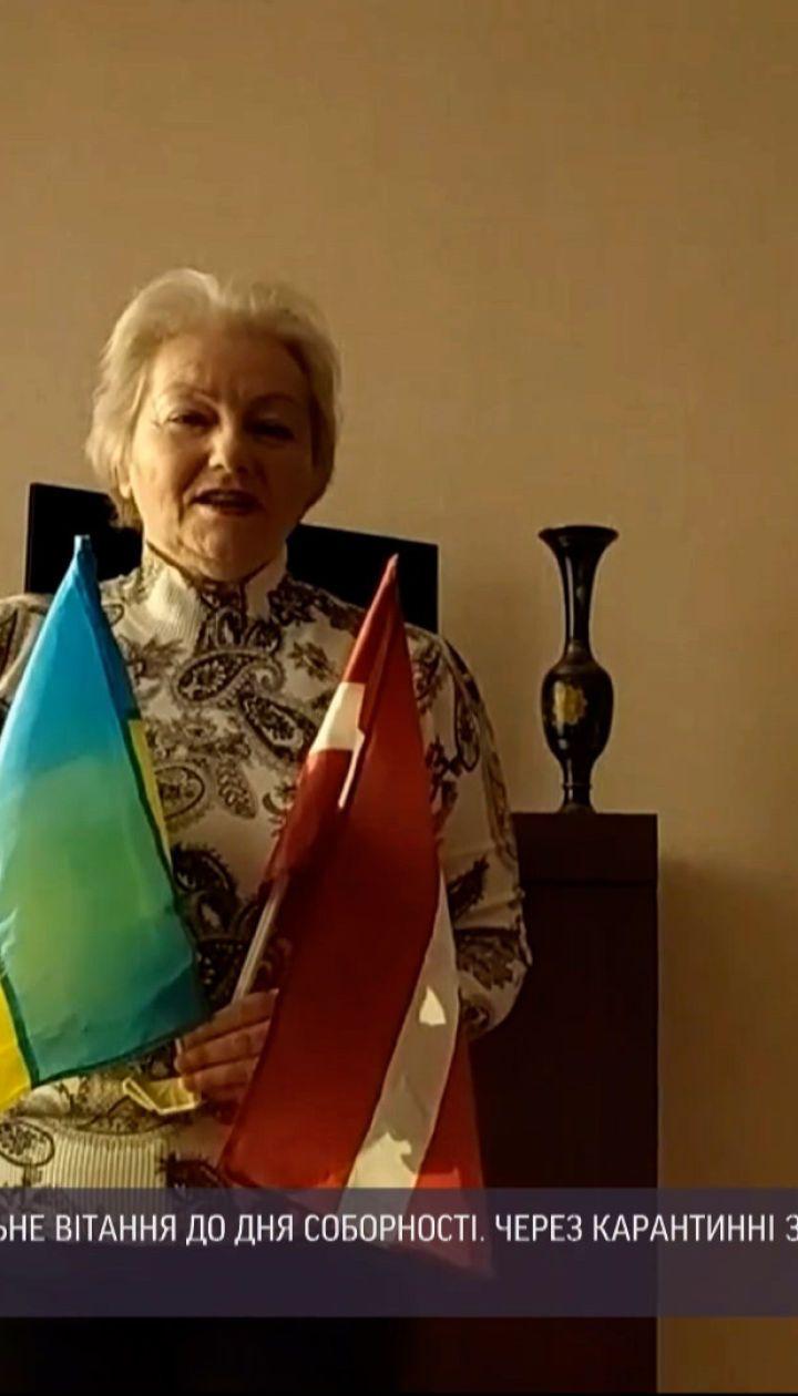 Представители украинских общин из разных стран подготовить совместное поздравления ко Дню Соборности