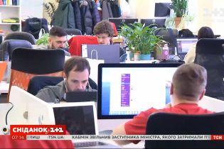 В Украине безработных будут обучать ІТ-специальностям — Экономические новости