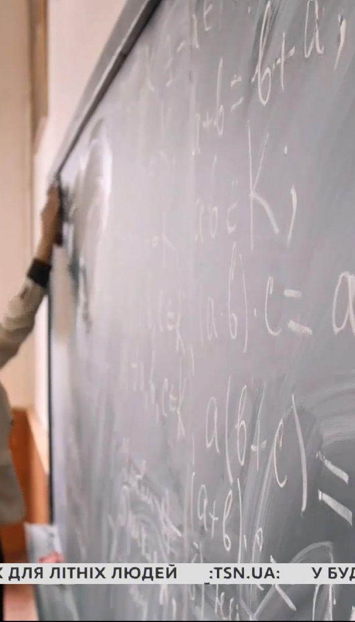 Как будут учиться ученики и студенты после локдауна