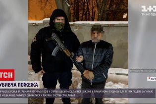 Последствия пожара в Харькове: кто виноват в смерти 15 пожилых людей