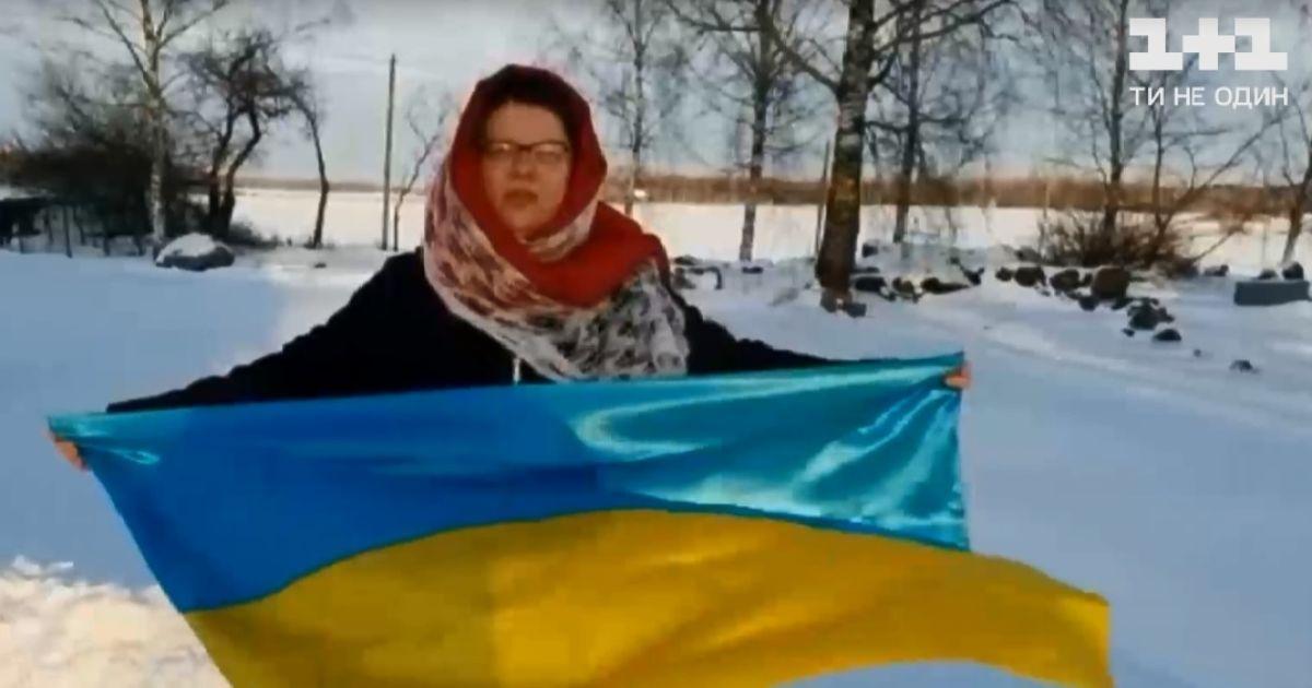 #УкраїнаЄдина: українці з різних країн записали спільне відеовітання до Дня Соборності