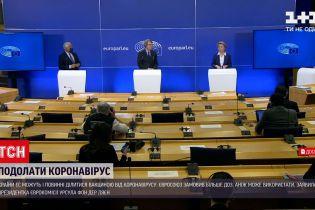 Президентка Єврокомісії заявила, що країни ЄС можуть і повинні ділитися вакциною від коронавірусу