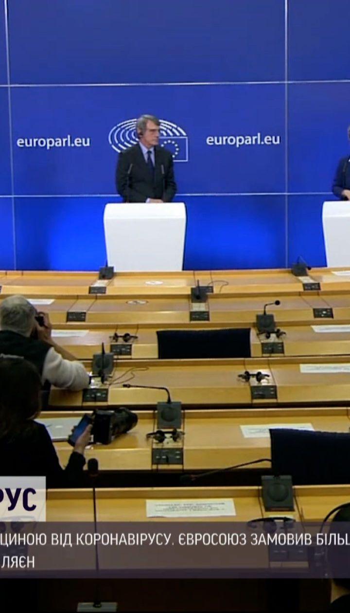 Президент Еврокомиссии заявила, что страны ЕС могут и должны делиться вакциной от коронавируса