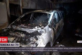 В Днепре загорелась СТО - 4 легковушки не подлежат ремонту