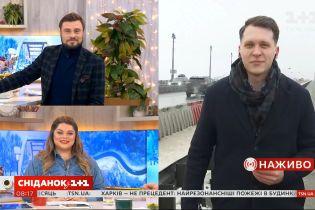 Як українці святкують День Соборності в умовах карантину