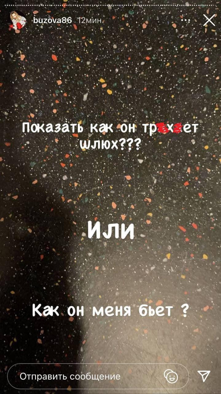 Ольга Бузова_2