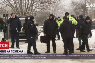 Зеленський прибув до будинку для літніх людей в Харкові, в якому напередодні сталась пожежа