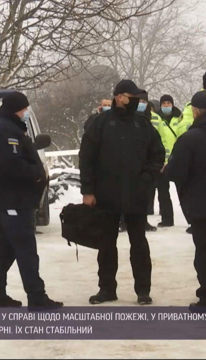 Зеленский прибыл в дом престарелых в Харькове, в котором накануне произошел пожар
