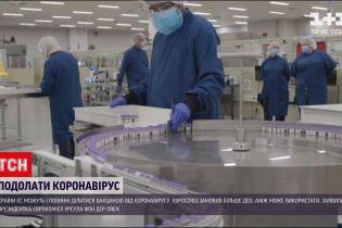 Подолати коронавірус: Євросоюз поділиться вакциною з бідними країнами