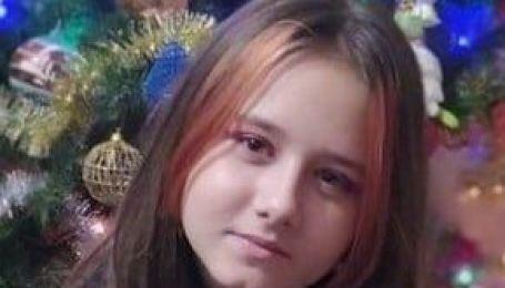 Вышла из дома и не вернулась: во Львове исчезла 12-летняя школьница