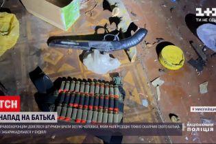 В Николаевской области полиция задержала мужчину, который накануне устроил кровавую резню