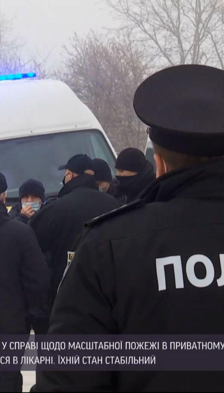 Правоохоронці затримали 4 людей у справі вбивчої пожежі у Харкові