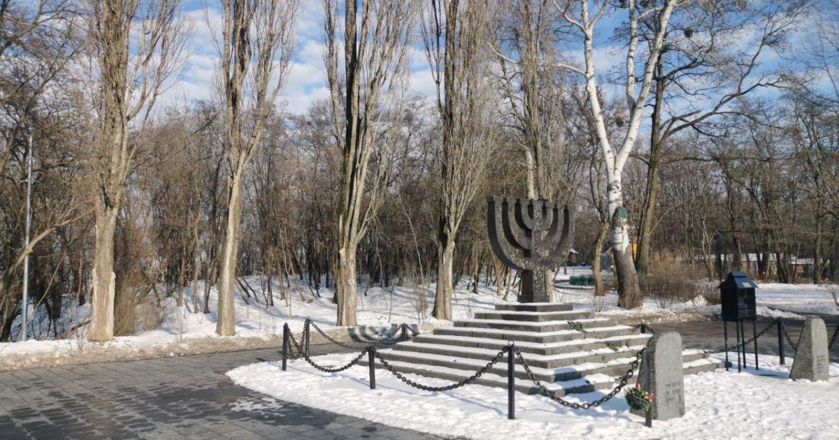 Сьогодні День пам'яті жертв Голокосту: трагедія забрала життя шести мільйонів євреїв