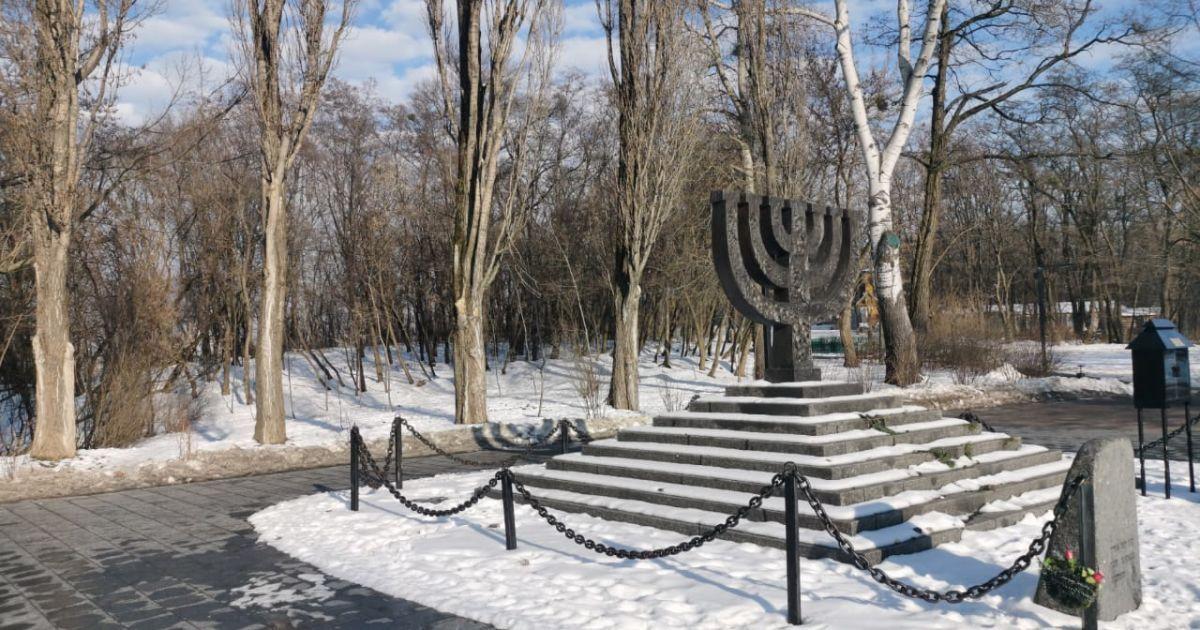 """""""Будет поджог того, чего не существует"""": в Мемориальном центре Холокоста прокомментировали слухи о провокации в Бабьем Яру"""