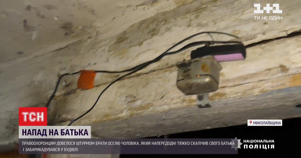 Дім різника із Миколаївської області був нашпигований розтяжками з радіодистанційним керуванням
