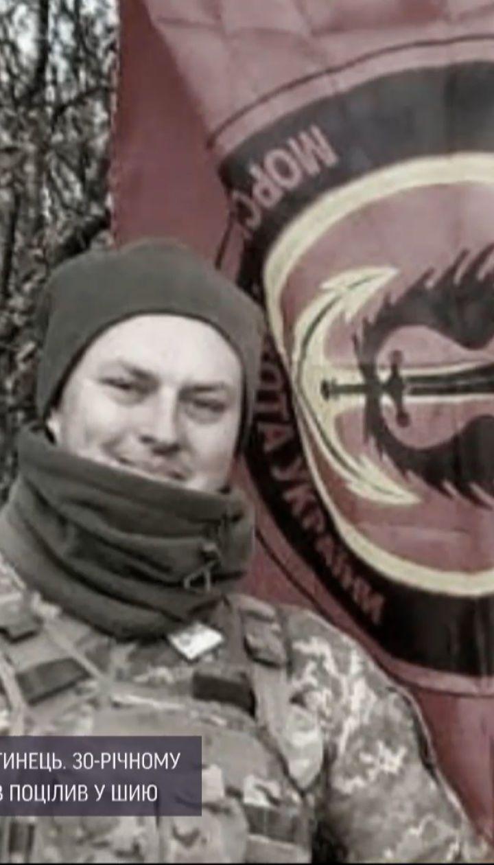 36 бригада морской пехоты назвала имя погибшего бойца