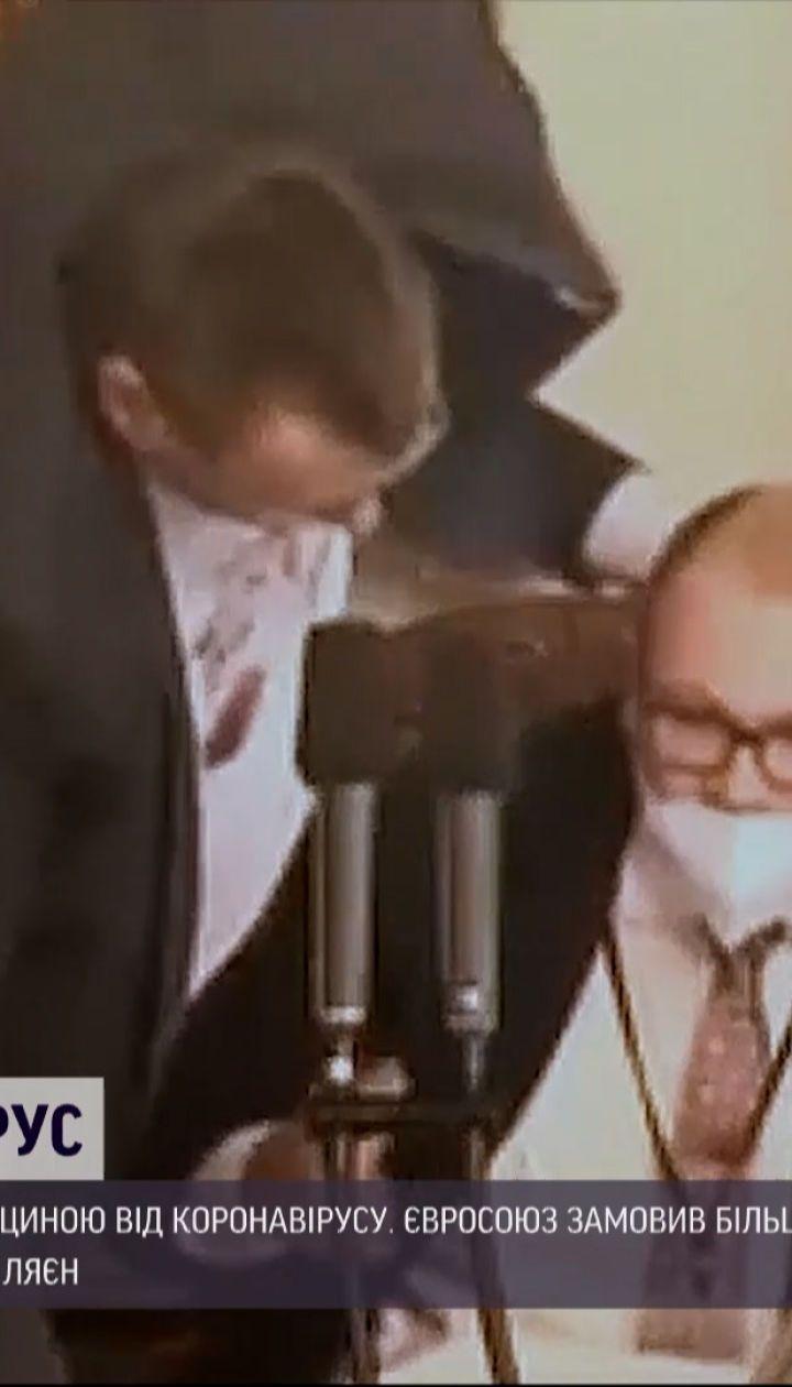 Депутат чешского парламента напал на спикера во время обсуждения карантинных ограничений