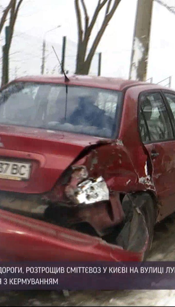 Водитель мусоровоза, который смял 8 машин в столице, отказался комментировать ДТП