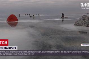 Тонкий лед: рыбаки на Каховском водохранилище игнорируют предупреждения спасателей