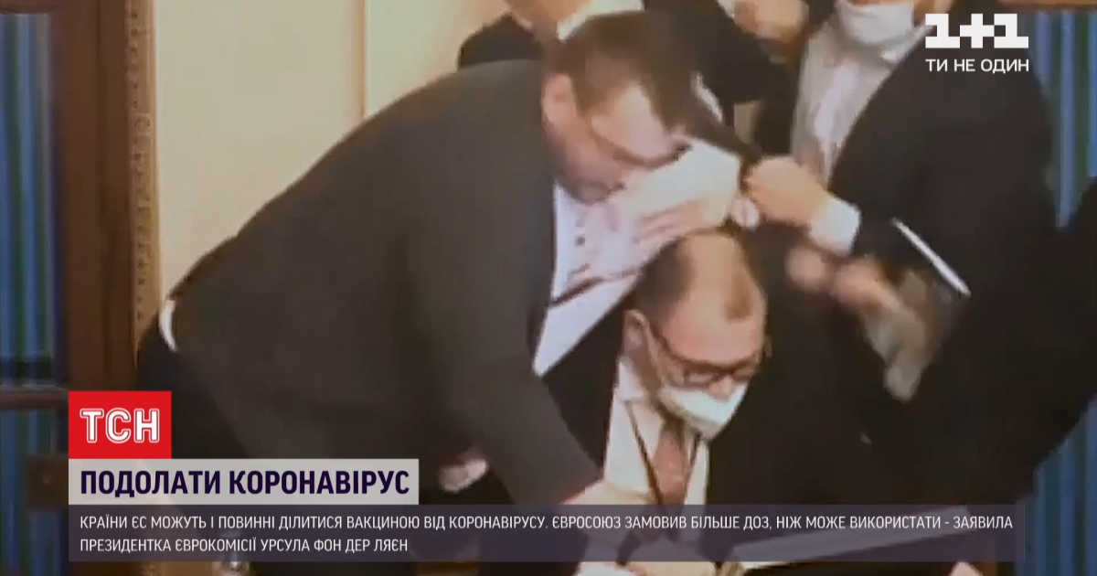 Чешские депутаты подрались из-за масочного режима