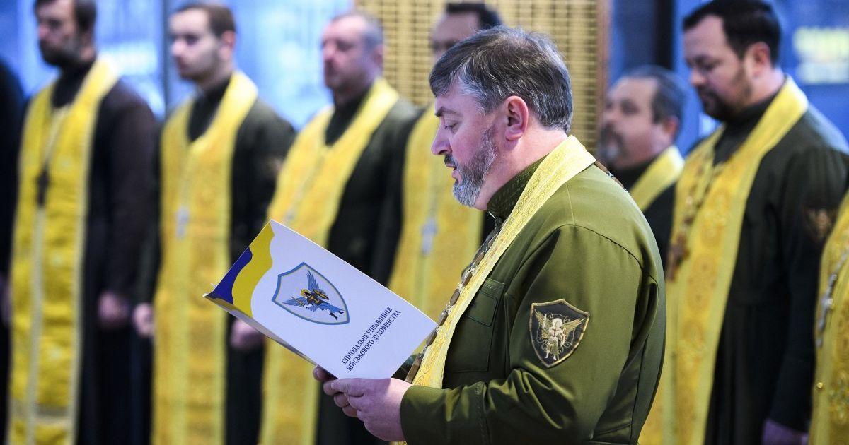 В Украине капелланам хотят предоставить статус военнослужащих