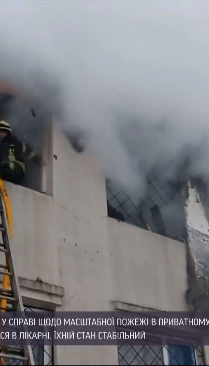Жалоба в Харкові: правоохоронці затримали чотирьох осіб у справі про пожежу в притулку