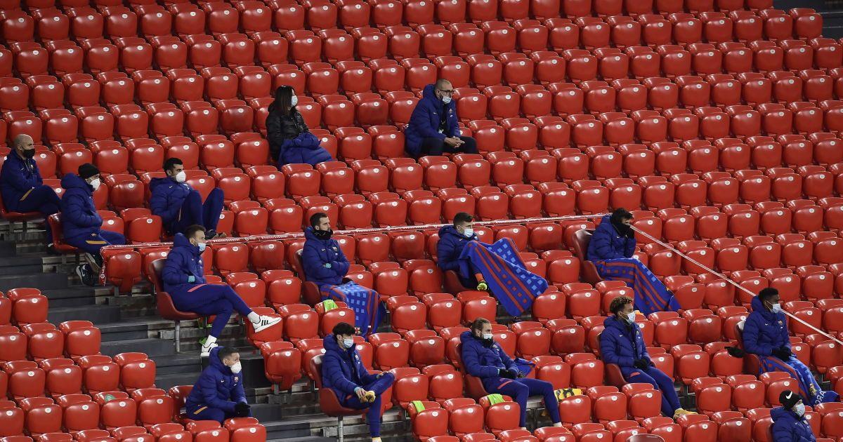 Ла Лига онлайн: результаты матчей 20-го тура Чемпионата Испании по футболу
