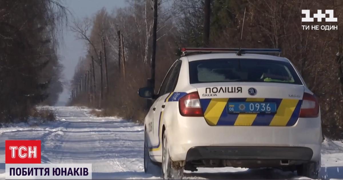 Выбивали признание в преступлении: в Житомирской области полицейские избили подростков