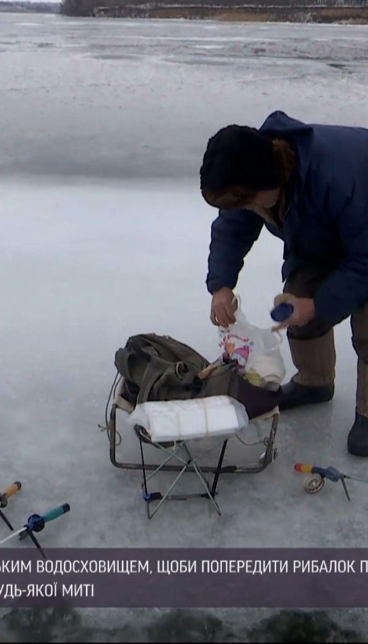 Рейд на водосховищі: через різке потепління, риболовля на кризі стала небезпечним заняттям