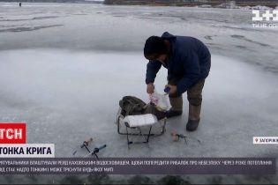 Рейд на водохранилище: из-за резкого потепления, рыбалка на льду стала опасным занятием