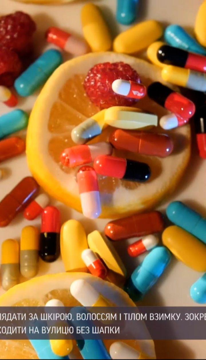 Витамины и кремы: что является правдой, а что нет о зимнем уходе за телом