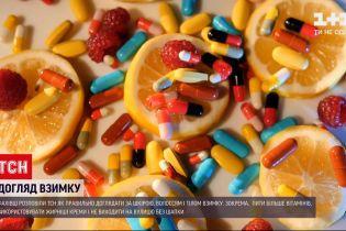 Вітаміни та креми: що є правдою, а що ні про зимовий догляд за тілом