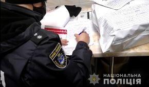 В Николаеве разоблачили 21-летнего парня, который распространял в Сети детскую порнографию