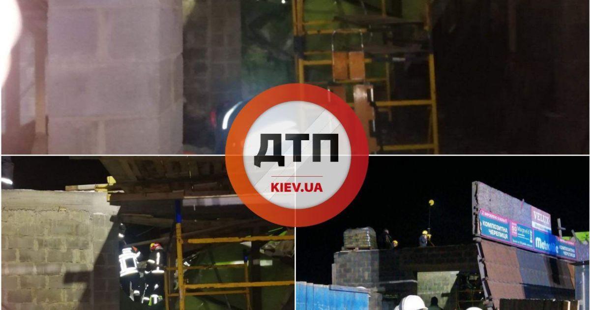 В Киеве на стройке произошел обвал - соцсети