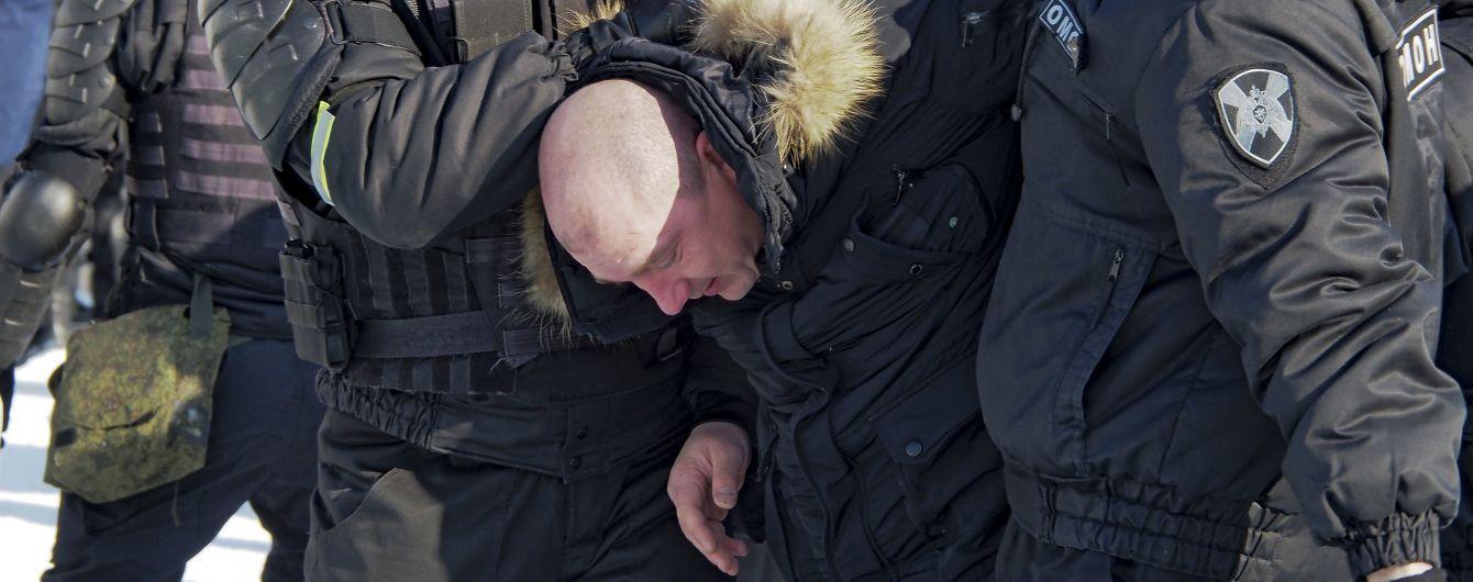 Арест Навального: в России тримвають массовые митинги в поддержку  оппозиционера - Мир - TCH.ua