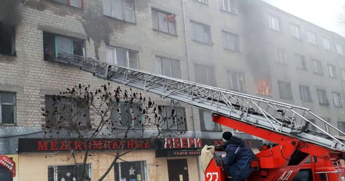 В Павлограде произошел пожар в общежитии: есть пострадавшие